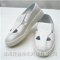 防静电鞋厂家 皮革四眼鞋