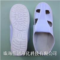 舒适型SPU底帆布四眼鞋 SPU底帆布四眼鞋