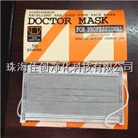 防止病毒进入呼吸道口罩,批发多种防毒口罩  一次性口罩厂家 活性炭口罩