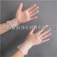 珠海一次性PVC手套价格  一次性防护手套批发 多款供应