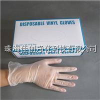 珠海一次性PVC手套价格  一次性防护手套批发