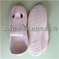 东莞SPU防静电四孔鞋厂家促销 电子厂防静电工作鞋批发 SPU皮革四眼鞋