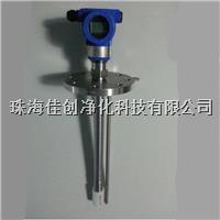 WS3051-X-YC振动式液体在线音叉密度计厂家