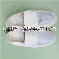 广州SPU底防滑舒适底透气网面皮革防静电鞋批发 SPU皮革网面鞋