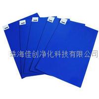 深圳粘尘垫厂家 蓝色PE一次性粘尘地垫 JCL-1203