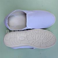 白色无尘鞋  化妆品厂家专用防静电鞋