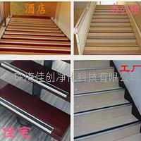 珠海佳创铝合金楼梯踏步防滑条  防滑条订做