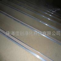 铝合金防滑条厂家直销 订做各种规格楼梯踏步防滑条