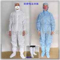 江门防静电服装生产厂家 无尘室连体无尘工作服订做 连体服