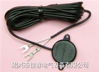撞针传感器 PKS1-4A1