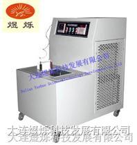 冲击试验低温槽(-90℃) DWY-90