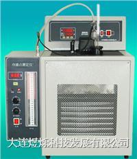馏分燃料冷滤点测定仪 DLYS-137