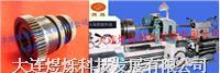 多头螺纹加工机床—旋风铣 WXT系列