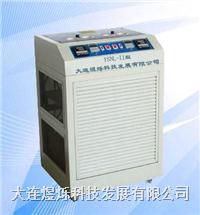 凝点/冷滤点测定仪 DLYS-194B