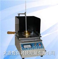 闪点和燃点测定仪(克利夫兰开口杯法) DLYS-109B
