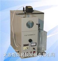 低温蒸馏测定仪 馏程检定仪 DLYS-101C
