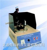 闭口闪点和燃点测定仪(马丁闭口闪点仪) DLYS-111B