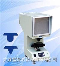 ASTM美标冲击试验投影仪 ST-50