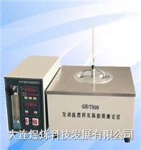 实际胶质测定仪 发动机燃料实际胶质测定仪 DLYS-165系列