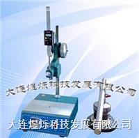 锥入度测定仪 润滑脂和石油脂锥入度测定仪 针入度测定仪 DLYS-308