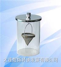润滑脂钢网分油测定器 DLYS-303