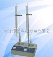 石油产品水分试验器 双联