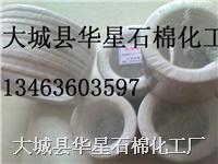 四氟石棉垫片