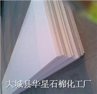 HDPE板 1000*2000