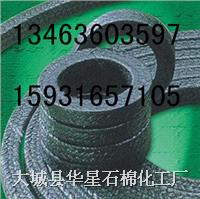 碳素盘根垫 15931657105