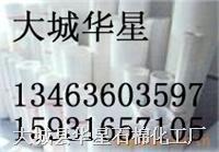 聚四氟乙烯车削板 13463603597