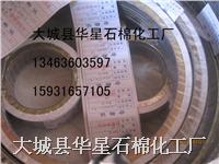 金属四氟缠绕垫片 缠绕垫片