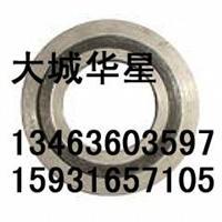 金属石墨缠绕垫片 D2222