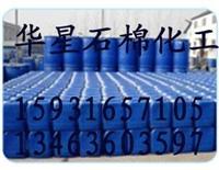 臭味剂,锅炉臭味剂,防止居民偷盗水 HX-88