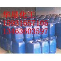 防止居民偷盗水的锅炉臭味剂 HX-88