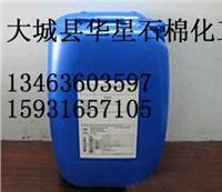 山东防丢水臭味剂生产厂家 HX-68