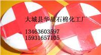 供应广州四氟垫片