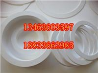 白色软四氟垫片,hg20606标准软四氟垫片 273*325*3