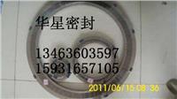 安徽淮北带内外定位环金属缠绕垫片 D2222-350-2.0