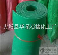 山东耐酸橡胶板厂家,耐酸胶垫 1000*5mm