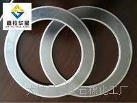 西安标准基本型金属缠绕垫片供应商 169*218*4.5