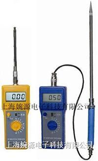 化工原料水分仪/化工粉末水分测定仪/化工颗粒水分测定仪 FD-C