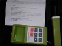 SK-100泡沫塑料水分仪 泡沫水分测量仪 泡沫湿度计 泡沫测水仪 泡沫测湿仪 泡沫含水率测试仪 SK-100