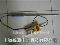 FD-G2型废纸水分仪(60cm探针)废纸水分测量仪 废纸水分测试仪 FD-G2