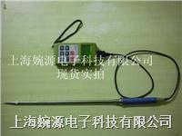 SK-100化工原料水分仪/塑料颗粒水分仪/固体颗粒水分仪 SK-100