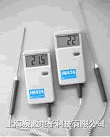 便携式数字温度计JM426/JM426M JM426/JM426M