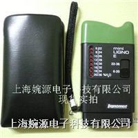 德国插针式E型测水仪\测湿仪、含水率测试仪Mini-Ligno E Mini-Ligno E
