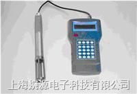 手持式石油水分快速测试仪MS1204 石油水分检测仪 水分测定仪 MS1204