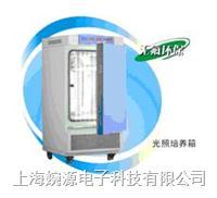光照培养箱/人工气候箱(普及型)MGC-800BP MGC-800BP