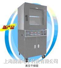 真空干燥箱(真空度数显示并控制)BPZ-6930LC BPZ-6930LC