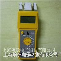FD-D1紡織原料水分儀 FD-D1